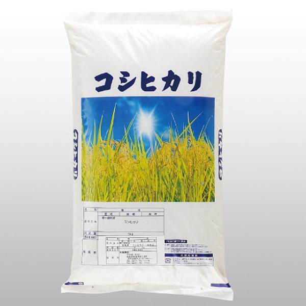 こだわりの奥会津只見産コシヒカリ10kg(H30年産) ふくしまプライド|fukushima-ichiba|02