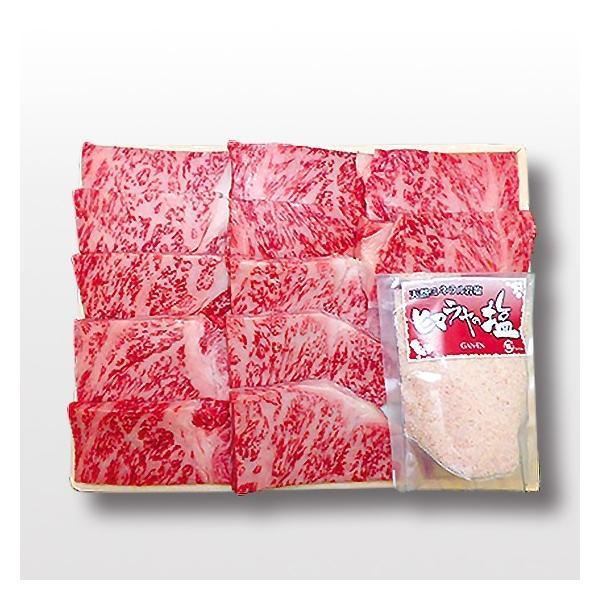 福島牛和牛ロース贅沢焼肉用 お中元/贈答品/ギフト/福島/送料込|fukushima-ichiba|02