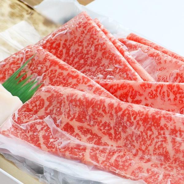 うねめ牛A5等級ももうす切り お中元/贈答品/ギフト/福島/送料込|fukushima-ichiba|03