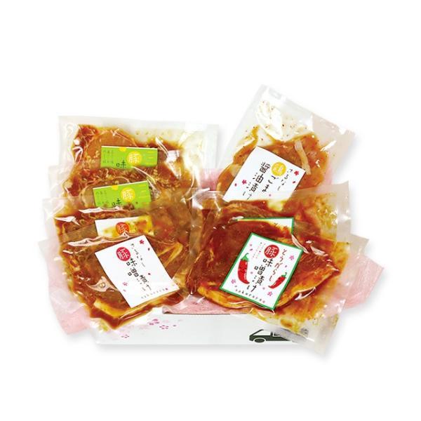 こだわりお肉の味噌漬けセット お中元/ギフト/贈答品/福島県産/送料込 fukushima-ichiba 04