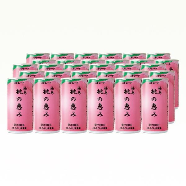【10月下旬より販売再開予定】福島桃の恵み 果汁100% 30本入|fukushima-ichiba|03