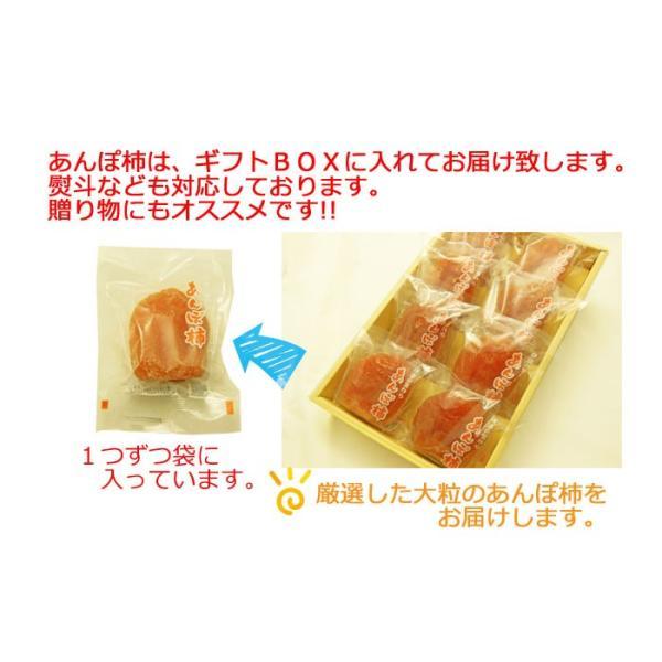 福島名産 はちや柿のあんぽ柿(8個入) 「ふくしまプライド。体感キャンペーン(果物/野菜)」|fukushimasan|02
