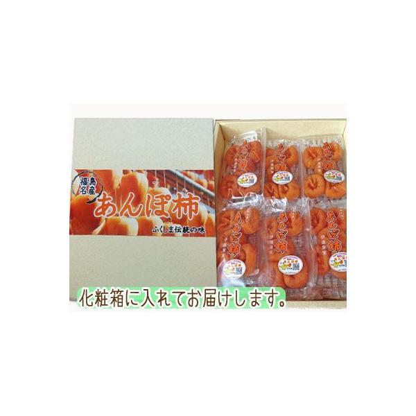 福島特産 ひらたね柿のあんぽ柿化粧箱入6パック入(200g×6)|fukushimasan|02