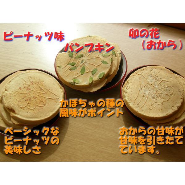 麦せんべいお試しセット(3種味詰合せ 各8枚入)|fukushimasan|03
