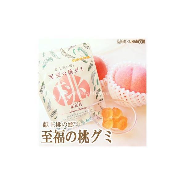 至福の桃グミ×10