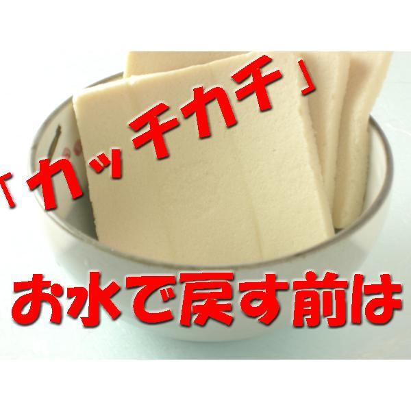 立子山 凍豆腐 (24枚入) 独特の風味と味♪ 栄養満点 高野豆腐 と同じ冬季の保存食品|fukushimasan|04