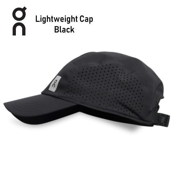 オン(On) メンズ レディース キャップ Lightweight Cap 帽子 ランニングキャップ マラソン ジョギング 送料無料 ON(30100048)