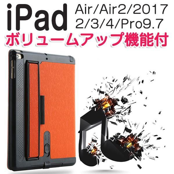 iPad 2017 ケース ipad ケース / ipad air / air2 ケース おしゃれ 人気 新型iPad用・PU材料! iPad2 ケース iPad3 ケース iPad4 ケース|fukutama