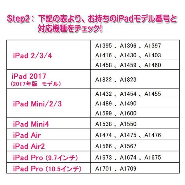 iPad 2017 ケース ipad ケース / ipad air / air2 ケース おしゃれ 人気 新型iPad用・PU材料! iPad2 ケース iPad3 ケース iPad4 ケース|fukutama|03