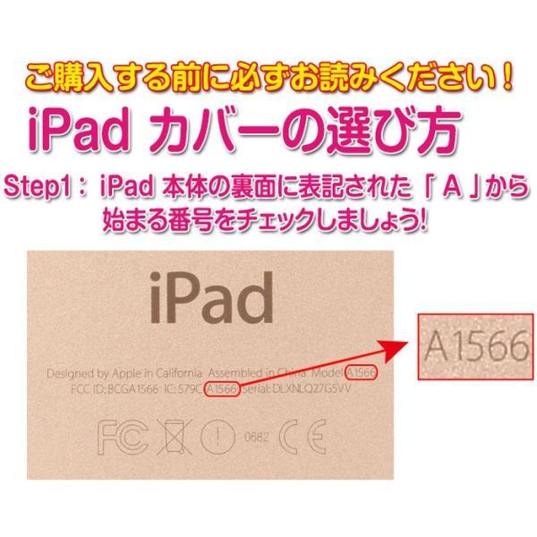 可愛い漫画柄 iPad カバー / iPad2/3/4 iPad Air ケース iPad air 2 ケース / iPad mini/2/3 カバー|fukutama|02