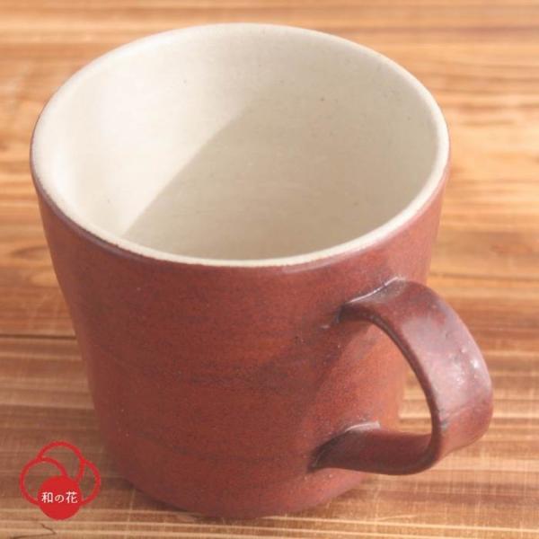 マグカップおしゃれコーヒーカップ陶器笠間焼作家高野利明(赤・大)大きい