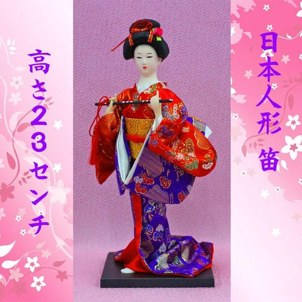 日本人形 (舞踊 舞妓 笛 513) 23センチ 日本のお土産