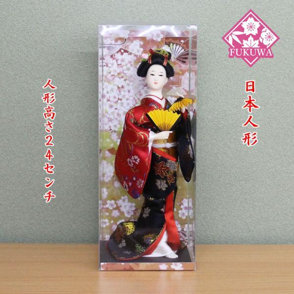日本人形 ( 舞踊 舞妓 黒片袖 )  SP-1676E-542 24センチ 日本のお土産