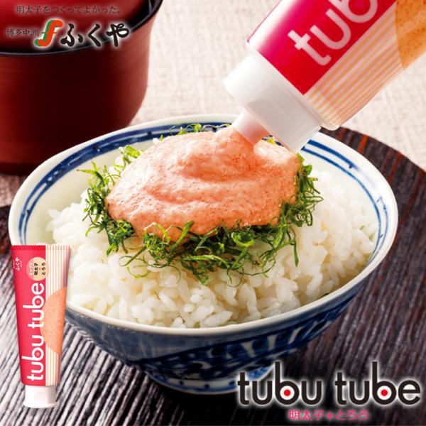 tubu tube(ツブチューブ)ミックス 明太子+とろろ〜味の明太子ふくや〜