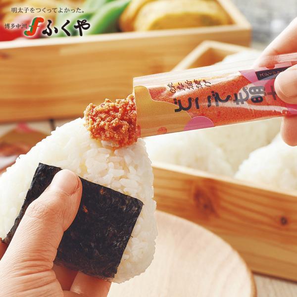 味な油漬け どこでも明太子 味の明太子 ふくや 常温 めんたいこ 個包装 スティックタイプ お弁当 アウトドア 常温保存