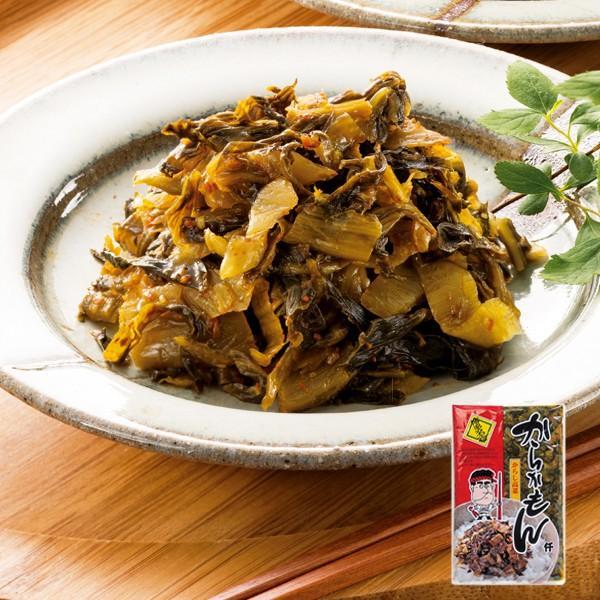 高菜の油炒め 漬物 ご飯のお供 からかもん250g〜味の明太子ふくや 辛口 たかな