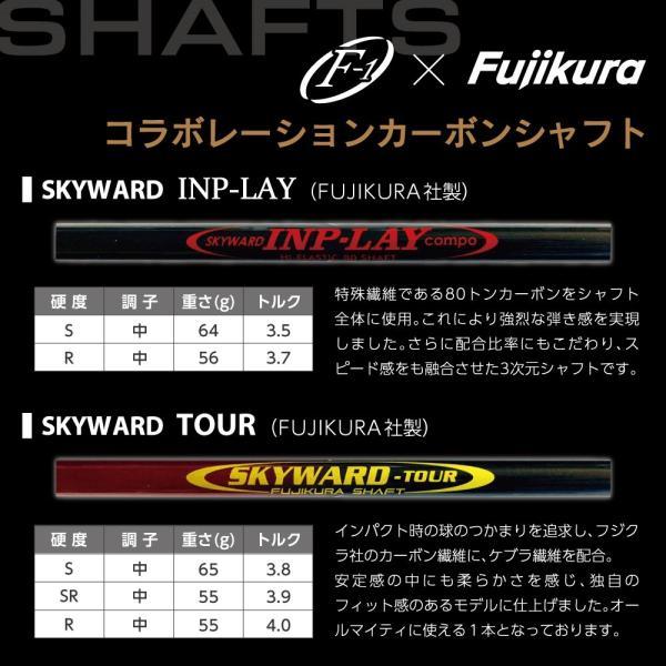[工房直送!]F-1 SKYWARD αドライバー SKYWARD TOURシャフト仕様 地クラブ|fukuyamagolf|03