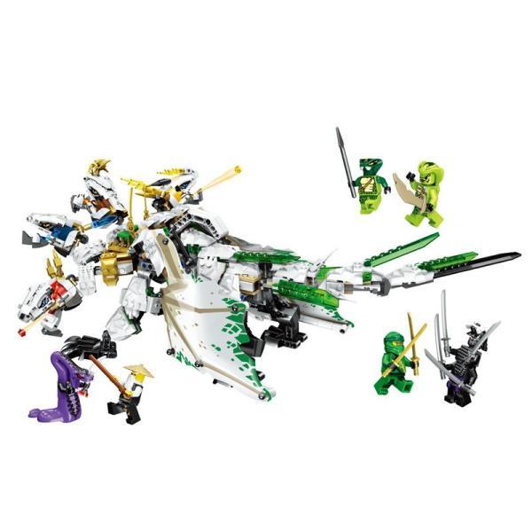 レゴ 互換品 ニンジャゴー 究極のウルトラ・ドラゴン アルティメルス|fulfilldream|02