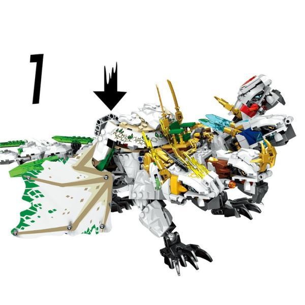 レゴ 互換品 ニンジャゴー 究極のウルトラ・ドラゴン アルティメルス|fulfilldream|04
