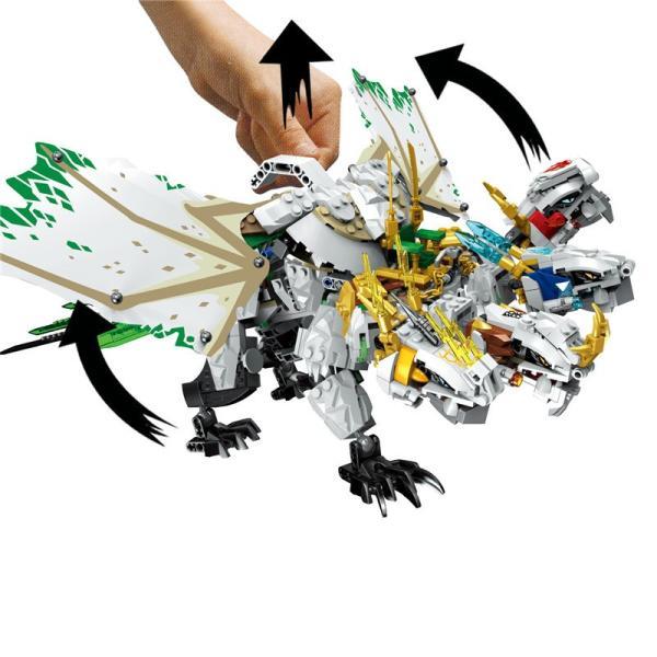 レゴ 互換品 ニンジャゴー 究極のウルトラ・ドラゴン アルティメルス|fulfilldream|05