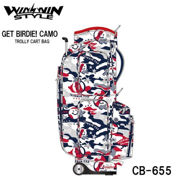 【2020モデル】ウィンウィンスタイル ゲットバーディ!カモトロリーバッグ CB-655 GET BIRDIE! CAMO TROLLY CART BAG ゴルフキャディバッグ WINWIN STYLE|full-shot|01