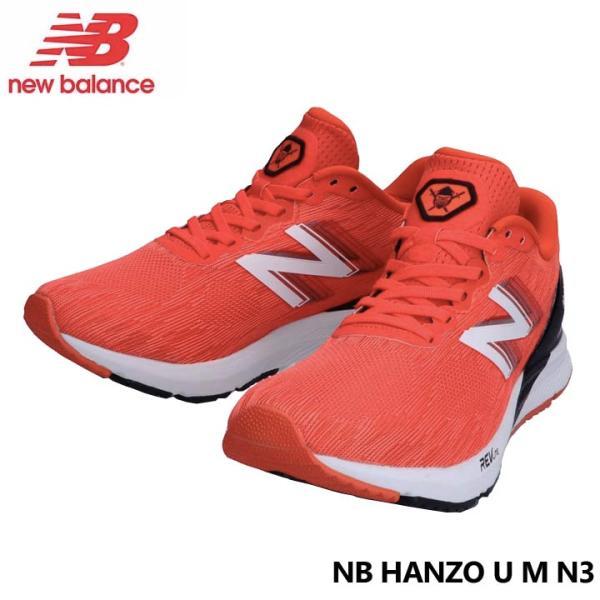 ニューバランス NB HANZO U M (ハンゾー ユー) N3 ランニングシューズ レッド 4E メンズ  数量限定/特別価格 即納