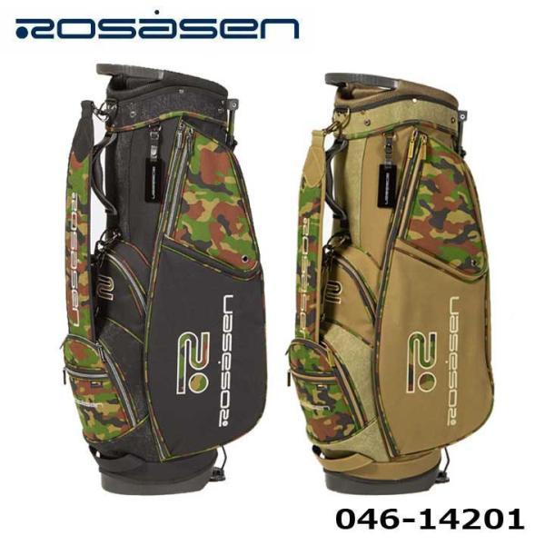 ロサーセン 046-14201 スタンド型 コーデュラ迷彩キャディバッグ 9型 47インチ対応 約2.85kg ゴルフ Rosasen 2021 数量限定/特別価格 即納