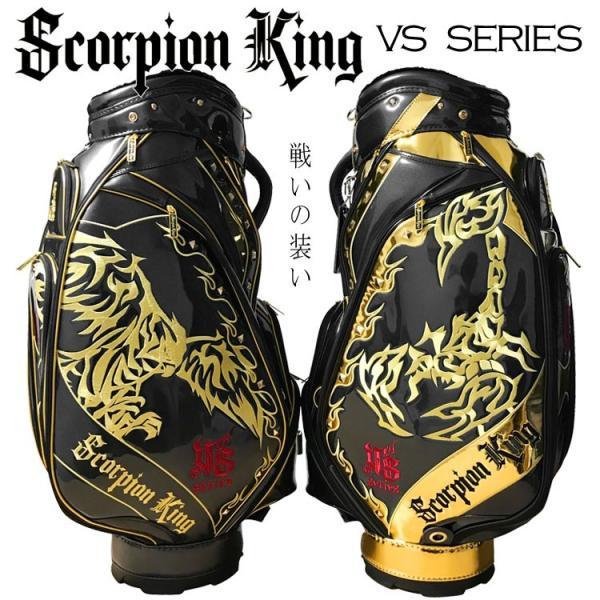 スコーピオンキング キャディバッグ SKCB-002 ブラック/ブラック×ゴールド 9.5型 4.8kg Scorpion King 即納|full-shot