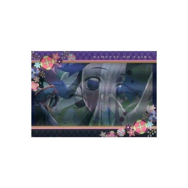 鬼滅の刃 名場面回顧カードチョコスナック2 09 第二十話 寄せ集めの家族