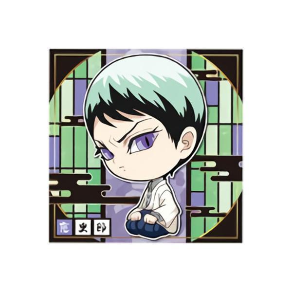 鬼滅の刃ディフォルメシールウエハース 006 愈史郎 ★1