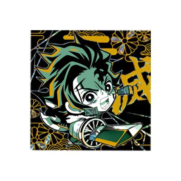 鬼滅の刃ディフォルメシールウエハース 021 竈門炭治郎 ★4【黒】