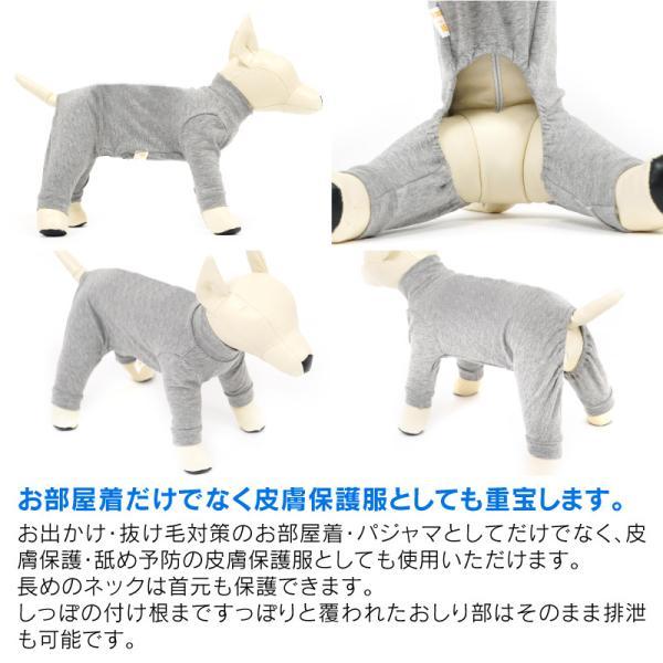 シンプル長袖インナーつなぎ【ネコポス値2】日本製 犬の服 洋服 ペット ドッグ ウェア|fullofvigor-yshop|11