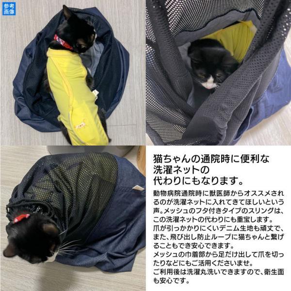 中型犬用メッシュふた付抱っこだワン!【ネコポス値6】|fullofvigor-yshop|11