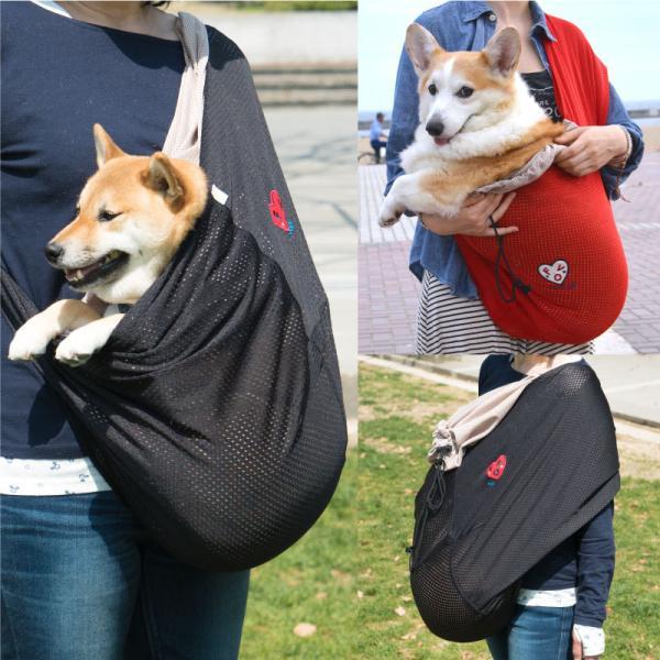 中型犬用メッシュふた付抱っこだワン!【ネコポス値6】|fullofvigor-yshop|05