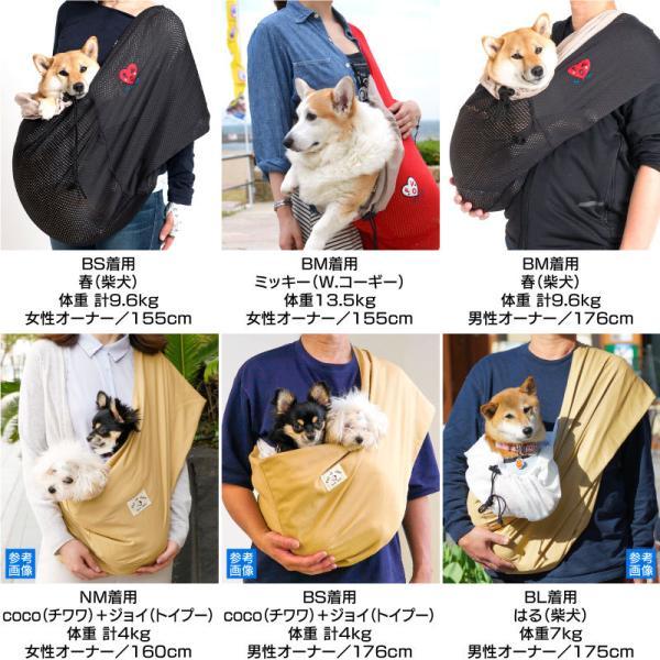 中型犬用メッシュふた付抱っこだワン!【ネコポス値6】|fullofvigor-yshop|09