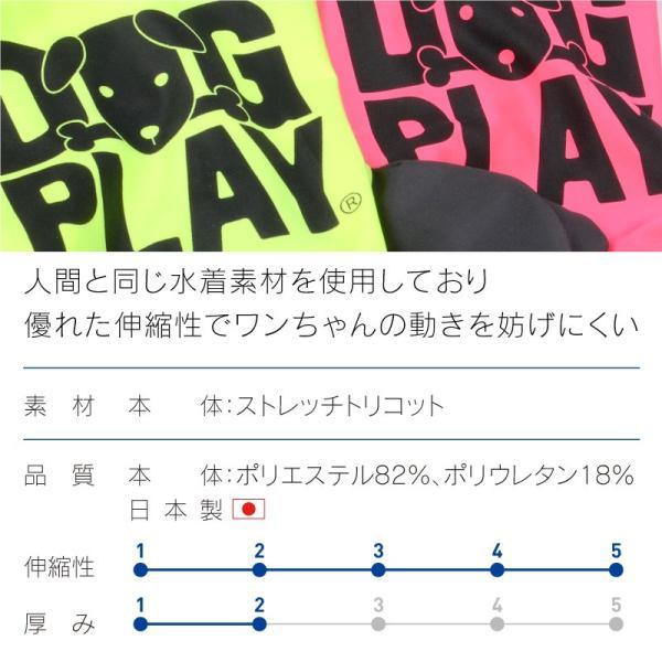 ドッグプレイ(R)Fプリントラッシュガード【ネコポス値3】|fullofvigor-yshop|02