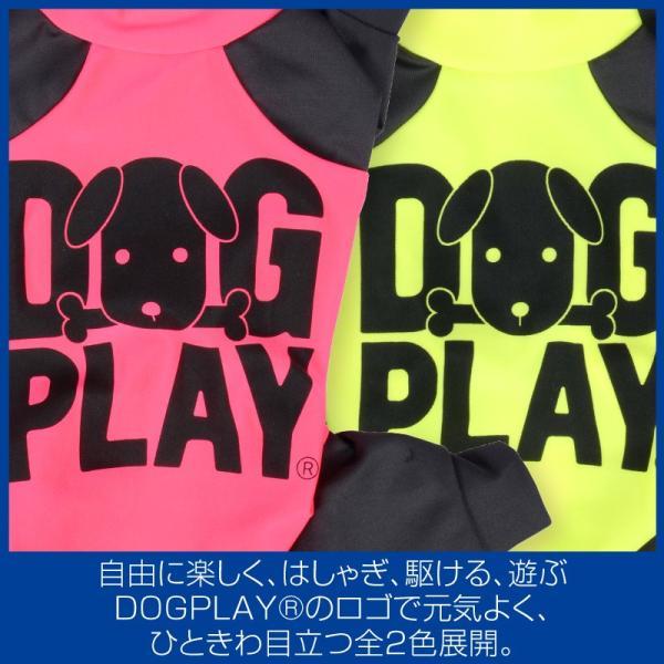 ドッグプレイ(R)Fプリントラッシュガード【ネコポス値3】日本製 水着 海 川 犬の服 洋服 ペット ドッグ ウェア|fullofvigor-yshop|03