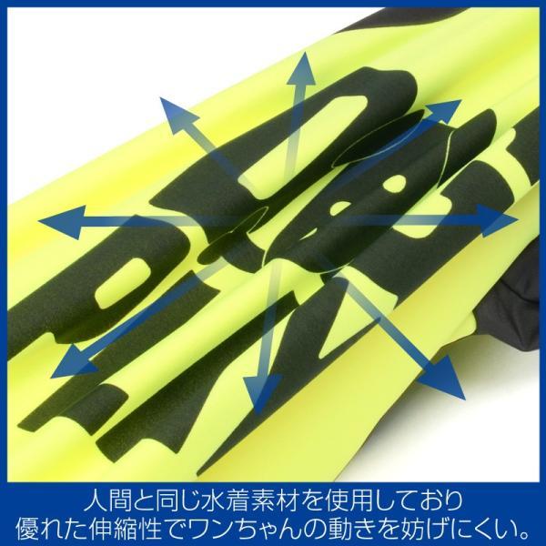 ドッグプレイ(R)Fプリントラッシュガード【ネコポス値3】日本製 水着 海 川 犬の服 洋服 ペット ドッグ ウェア|fullofvigor-yshop|04