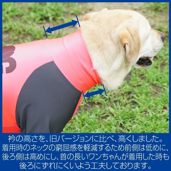 ドッグプレイ(R)Fプリントラッシュガード【ネコポス値3】日本製 水着 海 川 犬の服 洋服 ペット ドッグ ウェア|fullofvigor-yshop|05