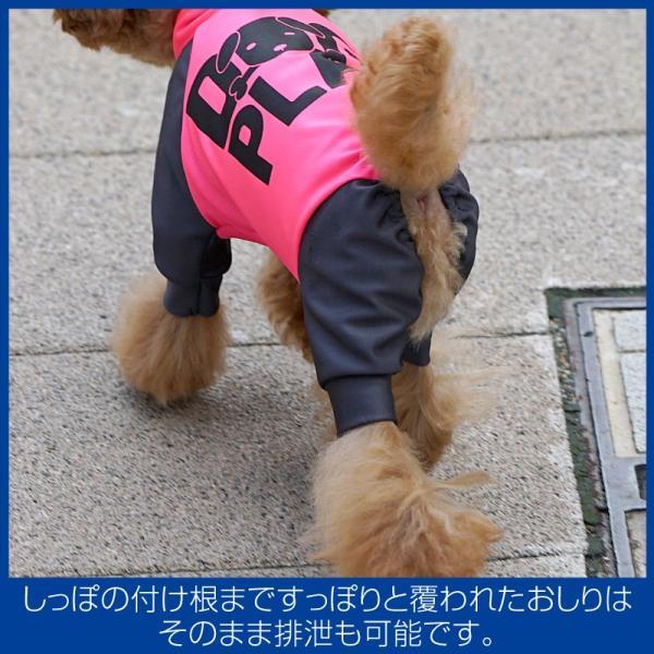ドッグプレイ(R)Fプリントラッシュガード【ネコポス値3】日本製 水着 海 川 犬の服 洋服 ペット ドッグ ウェア|fullofvigor-yshop|06