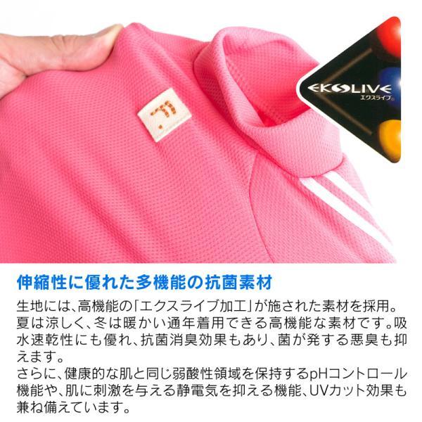 ドッグプレイ(R)体操服ジャージつなぎ(中型犬用)【ネコポス値3】犬の服 洋服 ペット ドッグ ウェア|fullofvigor-yshop|12