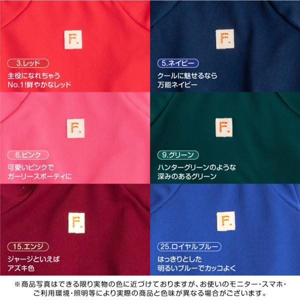 ドッグプレイ(R)体操服ジャージつなぎ(中型犬用)【ネコポス値3】犬の服 洋服 ペット ドッグ ウェア|fullofvigor-yshop|05