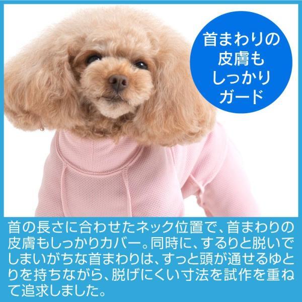 アトピー アレルギー 舐め対策 獣医師推奨 皮膚保護服スキンウエアR  女の子 雌 中型犬用 【ネコポス値3】 介護服 つなぎ 犬服 オールインワン|fullofvigor-yshop|10