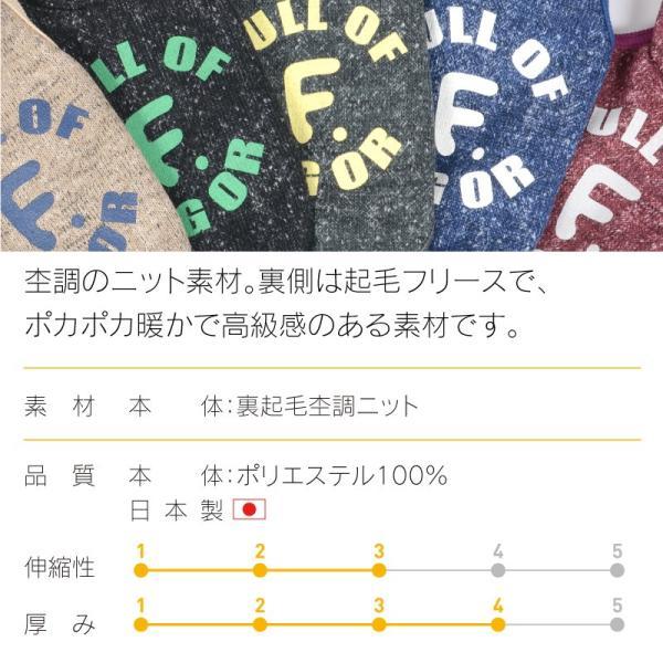 【アウトレット特価!】Fロゴプリントパーカー【ネコポス値3】【返品不可】|fullofvigor-yshop|02