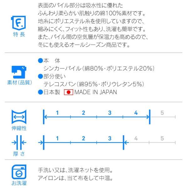 Fプリントパイルつなぎ 【ネコポス値3】 fullofvigor-yshop 03