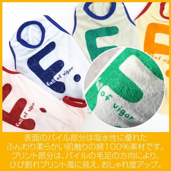 Fプリントパイルつなぎ 【ネコポス値3】 fullofvigor-yshop 04