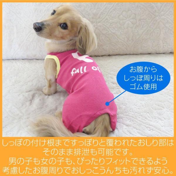 【2019春夏新作】抗菌・消臭機能付きFロゴつなぎ【ネコポス値2】|fullofvigor-yshop|06