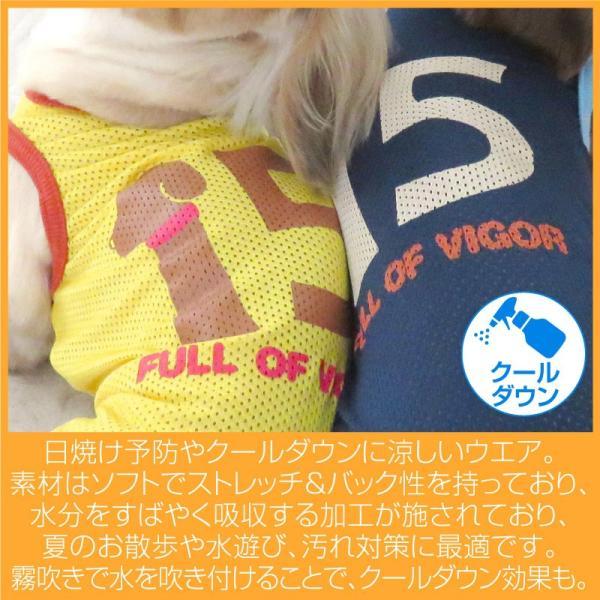【2019年春夏新作】No.15わんこプリントメッシュつなぎ【ネコポス値2】|fullofvigor-yshop|05