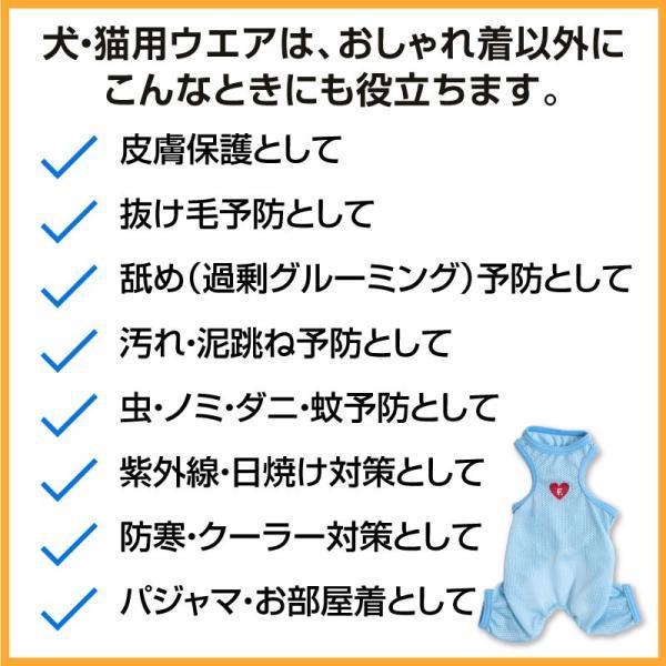 【2019年春夏新作】ハート刺しゅうメッシュ重ね着つなぎ【ネコポス値2】|fullofvigor-yshop|10