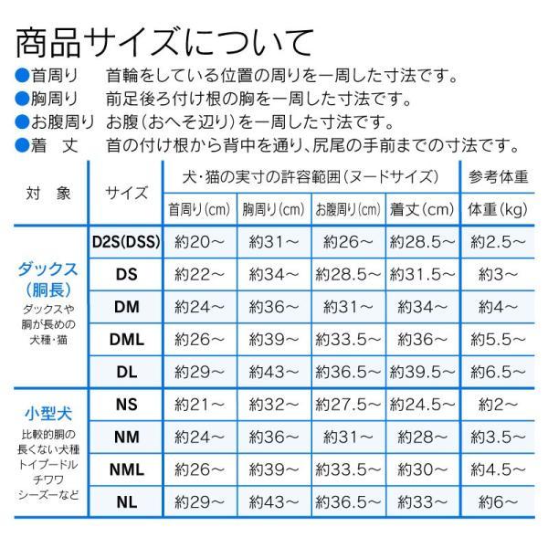 メッシュインナー付肉球ロゴ刺しゅうパンツ【ネコポス値2】|fullofvigor-yshop|02